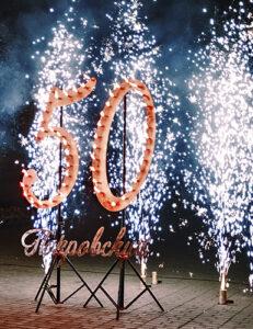 Пиротехническое шоу на юбилей 50 лет